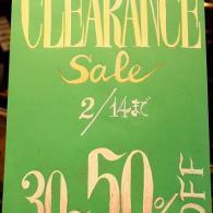 冬の最終クリアランス・セール開催いたします。以下のジャケット・コレクションも30~50%OFFになります。